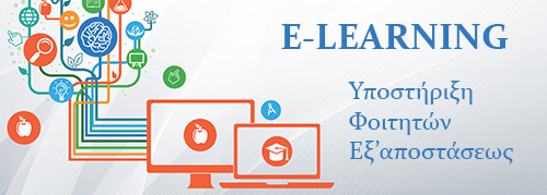 elearning-banner2